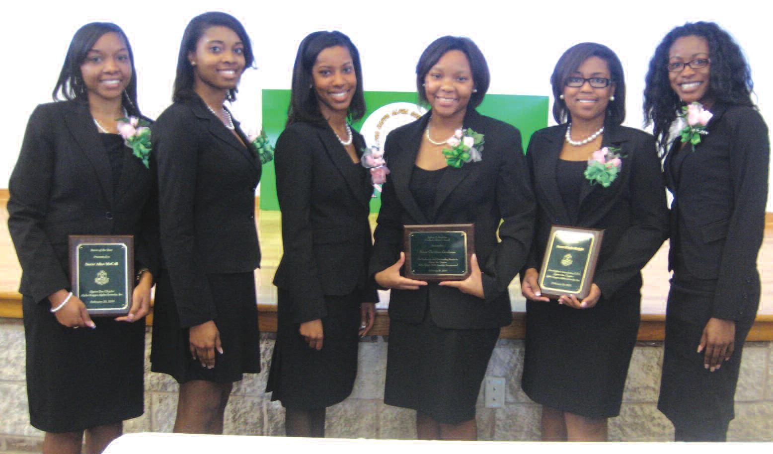 Members of Sigma Tau Chapter, Alpha Kappa Alpha, Sorority, Inc.