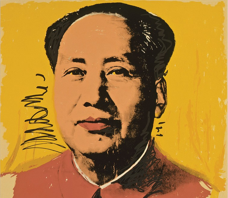 Andy Warhol (American, 1928-1987) Mao, 1972, Ed. 212/250, screenprint Collection of the Jordan Schnitzer Family Foundation